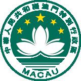 Macau Logo
